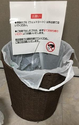 一般的なゴミ箱